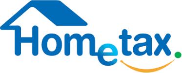 hometax